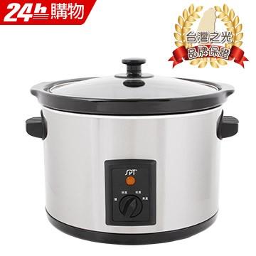 尚朋堂 養生慢燉鍋SC-5500S