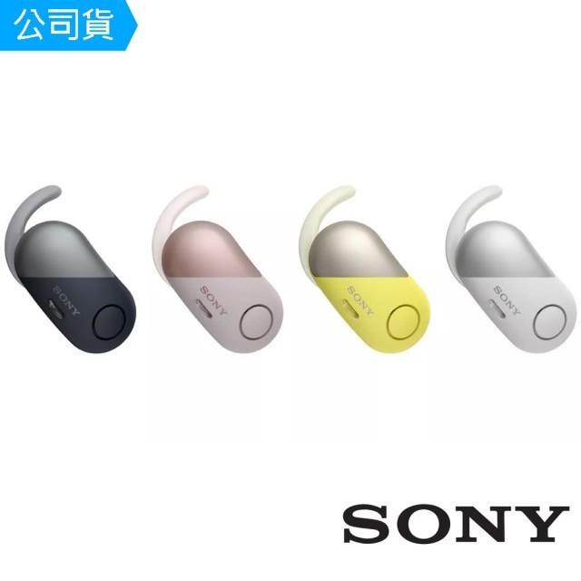 【SONY 索尼】WF-SP700N 真無線藍牙 降噪運動防水耳機 續航力9HR(4色)(P)