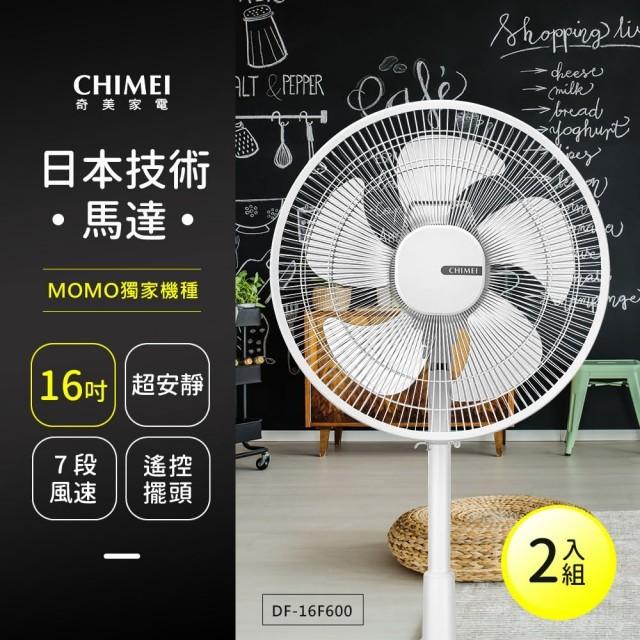 【CHIMEI 奇美】16吋DC節能風扇電扇立扇 DF-16F600(2入組)(M)