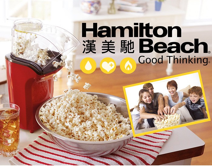 美國 漢美馳 Hamilton Beach 健康無油爆米花機