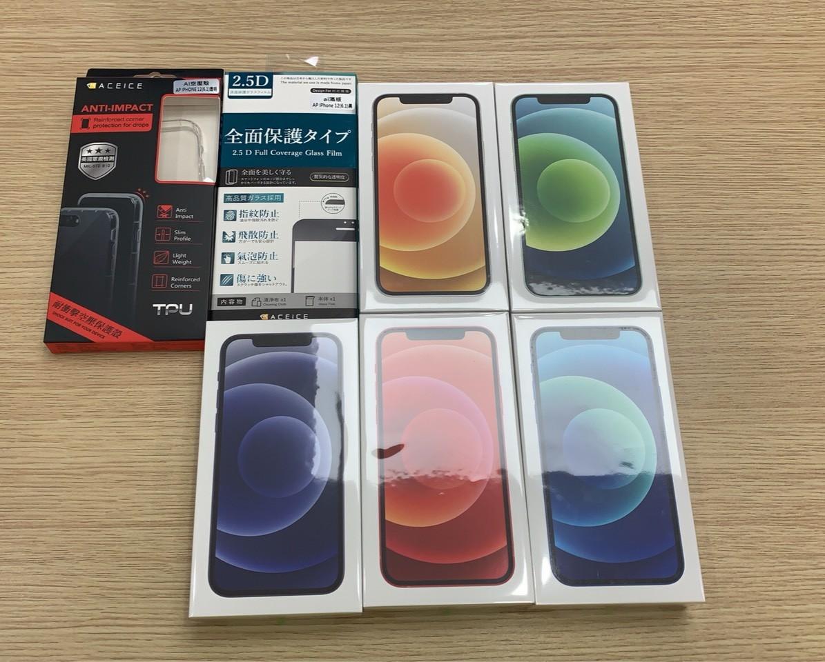【APPLE】2020 iPhone12 64GB 紅色 玻璃保貼 防撞殼