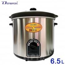 Dowai多偉 6.5L陶瓷燉鍋  DT-650~台灣製造