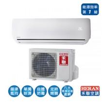 HERAN禾聯 R410A.冷暖.2-4坪2-4坪 變頻一對一冷暖型空調HI-G23H/HO-G23H(P)