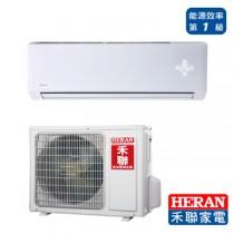 HERAN 禾聯 R32變頻 11-14坪 一級冷暖分離式空調hi-ga80h-ho-ga80h(P)