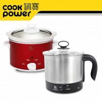 【CookPower 鍋寶】養生燉鍋1.1L+不鏽鋼美食鍋-優惠組