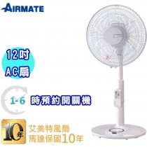 【AIRMATE 艾美特】12吋搖控立地電扇 AS3083R(MIT台灣製造)(M)
