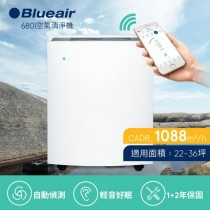 瑞典Blueair 空氣清淨機經典i系列 去除99%病毒&細菌 抗PM2.5過敏原 680i(22坪) (M)