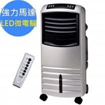 【勳風】機王冰風暴 降溫/冷凝/移動/水冷氣-HF-A810C(M)