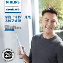 【飛利浦】Sonicare 智能護齦音波震動牙刷/電動牙刷(HX6803/02)(M)