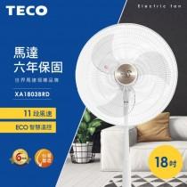 【TECO東元】18吋DC微電腦ECO遙控立扇(XA1803BRD)(M)