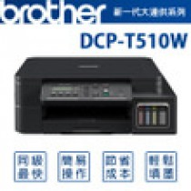 Brother DCP-510W