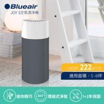 瑞典Blueair 抗PM2.5過敏原 空氣清淨機JOY S(5-8坪) (M)