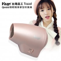 【Pingo 品工】Travel Qmini 極輕隨身掌型吹風機 限量櫻花粉(輕量 風大 雙電壓)(M)