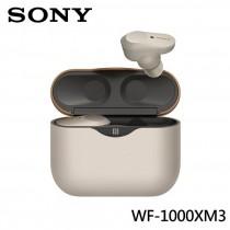 SONY WF-1000XM3 旗艦級真無線耳機 降噪藍牙耳機 24H續航力 - 銀色(P)