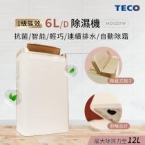 TECO 東元 一級能效6公升除濕機(MD1231W) (M)