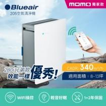 瑞典Blueair 空氣清淨機 經典系列 抗PM2.5過敏原 205(8坪-新機上市) (M)