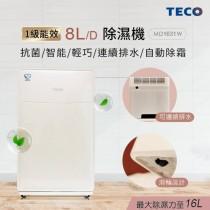 TECO 東元 一級能效8公升清淨除濕機(MD1631W) (M)