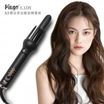 【Pingo 台灣品工】LADY S3 鬱金香自動旋轉電棒(懶人式捲髮 一鍵上手)(M)