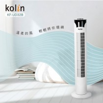 【Kolin 歌林】日系風格簡約定時涼風大廈扇(KF-UD32B)(M)