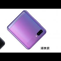 Samsung Galaxy Z Flip 紫色