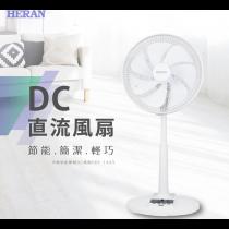 【HERAN 禾聯】14吋智慧變頻DC扇(HDF-14A3)(M)