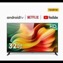 【realme】realme 32吋HD Android TV智慧連網顯示器