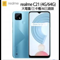 Realme C21 (4G/64G) 菱格藍