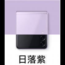 SAMSUNG Galaxy Z Flip3 5G 128GB 日落紫