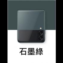 SAMSUNG Galaxy Z Flip3 5G 128GB 石墨綠