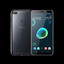 HTC Desire 12+ 黑