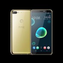 HTC Desire 12+ 金