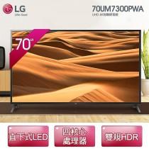 LG 樂金 70型4K HDR智慧物聯網電視(70UM7300PWA) (M)