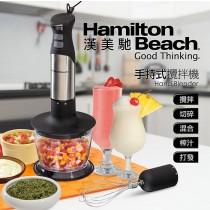 美國漢美馳 Hamilton Beach 健康手持式攪拌機/攪拌棒 59766-TW