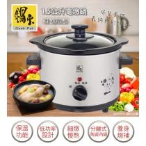 【鍋寶】不銹鋼1.5公升養生電燉鍋(SE-1050-D)陶瓷內鍋